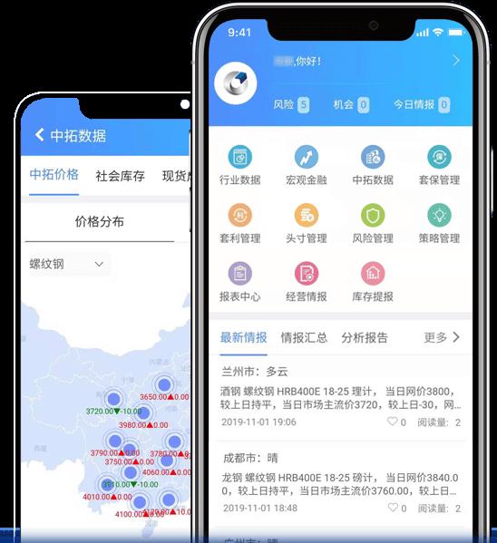 亚博app ios下载地址指数